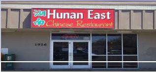 Hunan Restaurant East